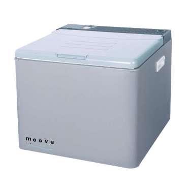 Glacière 40L trimixte Cool Box